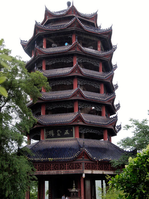 The Home Viewing Pavilion (望乡台)