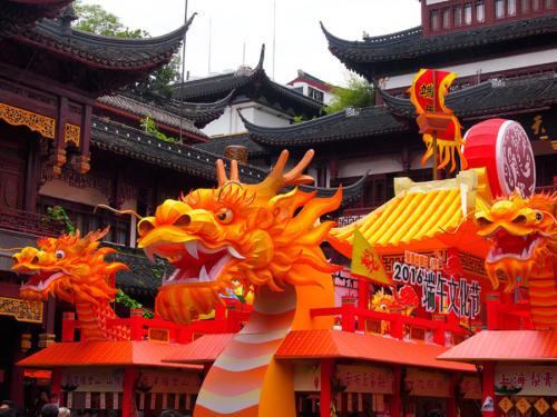 Yuyuang Old street